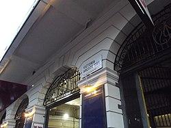 Victoria Arcade - Victoria, London (8103458022).jpg