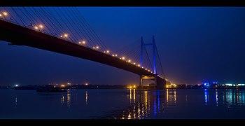 Vidyasagar Setu Kolkata West Bengal