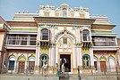 Vijayraghav Mandir, Ayodhya.jpg