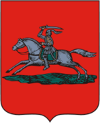 Coat of arms of Vilna Governorate (1845)