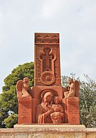 Virgin Mary with Jesus, Armenian Khatchkar in backyard of church Tomb of the Virgin Mary, Jerusalem.jpg