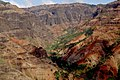 Waimea Canyon 2005 b.jpeg