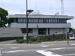 Wakayama Local Meteorogical Observatory.jpg