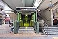 Wan Chai Station 2020 08 part1.jpg