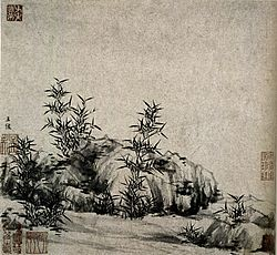 WangFu-Young Bamboo with Clouds, Roots and Brush.jpg