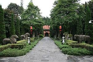 Wang Jian (Former Shu) - Wang Jian's tomb
