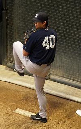 Chien-Ming Wang - Wang pitching in bullpen for the New York Yankees in 2007