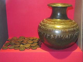 Wardak Vase