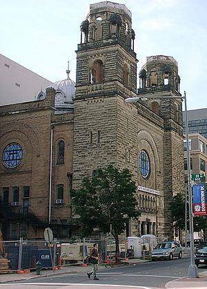 Washington Hebrew Congregation - Site of Washington Hebrew Congregation's