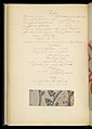Weaver's Thesis Book (France), 1895 (CH 18438163-142).jpg