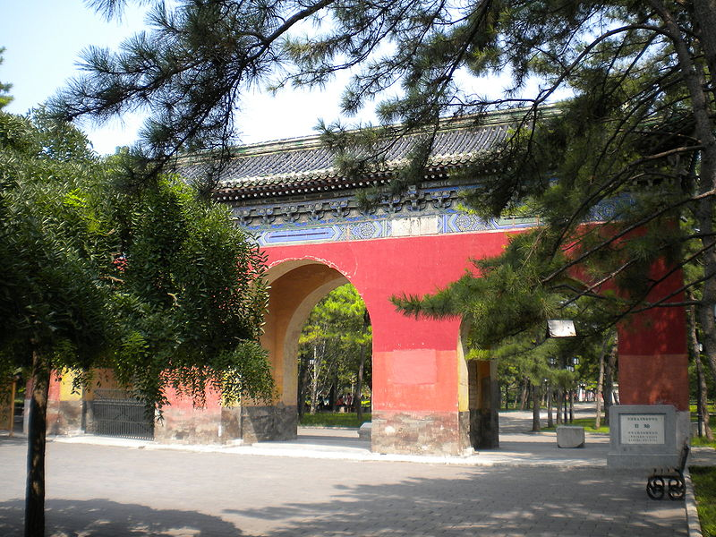 File:West Holy Gate (Temple of the Sun).JPG