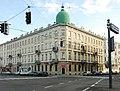 Wien12 SchoenbrunnerSchlossstrasse046 2012-01-07 GuentherZ 0342.JPG