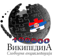 Wiki-SRB03.png