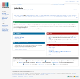 Wikidata.png