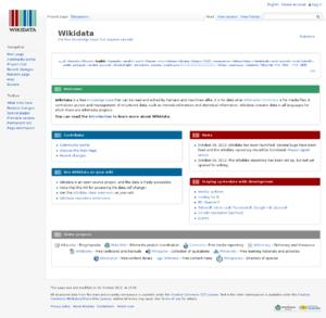 Wikidata - Image: Wikidata