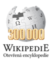 Wikipedia-logo-v2-cs-300k.png