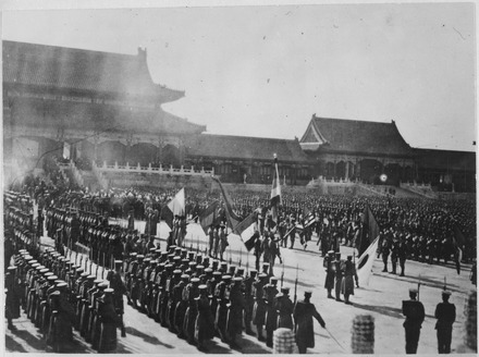 Foreign armies assemble inside the Forbidden City after capturing Beijing, 28 November 1900 Within historic grounds of the Forbidden City in Pekin, China, on November 28 celebrated the victory of the Allies., ca. - NARA - 532582.tif