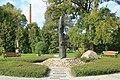 Witnica, Poland - panoramio (8).jpg