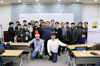Wm-kr 191228 oficial ear.jpg