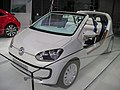 Wolfsburg Jun 2012 046 (Autostadt - Volkswagen Up).JPG