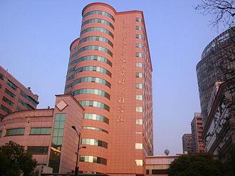 Women's Hospital, Zhejiang University - Image: Women's Hospital of Zhejiang University 01