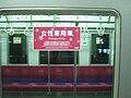Women only train dsc05645.jpg