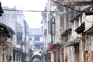 Wuxuan County - Wuxuan Old Street