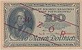 Wzór 100 mkp luty 1919 typ II awers.jpg