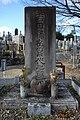 YOSHIDA Rokuzai Grave 20170202-02.jpg