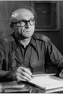 Yaakov Dori Israeli general (1899-1973)