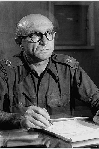 Chief of the General Staff (Israel) - Image: Yaakov Dori 2
