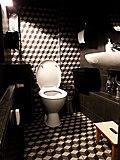 YamYam's toilet, Berlin.jpg