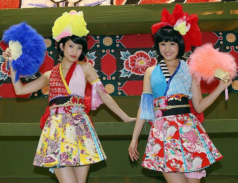 File:Yanakiku (ヤナキク) at Korea ...