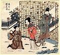 Yang Guifei in a Flower Garden, woodblock print.jpg