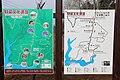 Yangshao Culture Museum Sites Map.jpg