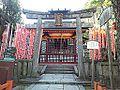 Yasaka Shrine - Kitamuki-Yebisu-sha.jpg