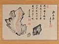 Yosa Buson - Rocks - 2015.300.158 - Metropolitan Museum of Art.jpg