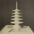 Yoshiro Taniguchi - The Peace Pagoda (model) (cropped).png