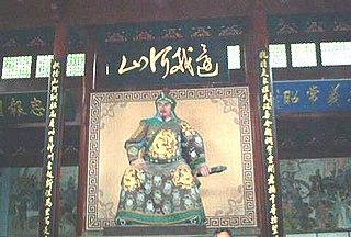 <i>Man Jiang Hong</i> type of cipai