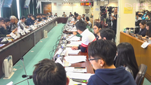 Yuen Long District Council meeting 20200107.png