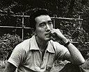 Mishima Yukio: Alter & Geburtstag
