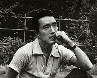 Yukio Mishima - Mishima in 1956