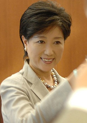 Minister of Defense (Japan) - Image: Yuriko Koike, Aug. 17, 2007