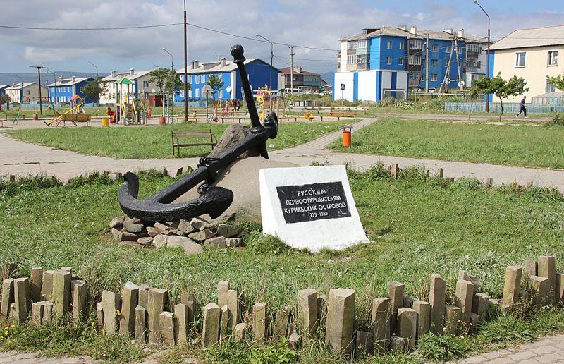 Yuzhno-Kurilsk anchor.jpg