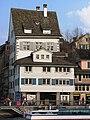 Zürich - Glentnerturm IMG 1977.jpg
