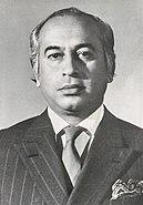 Z A Bhutto (President of Pakistan)