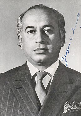 Z A Bhutto (President of Pakistan).jpg