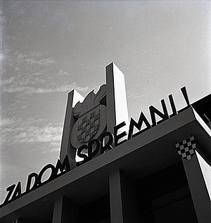 Za dom spremni - Image: Zagrebački zbor entrance to a concentration camp