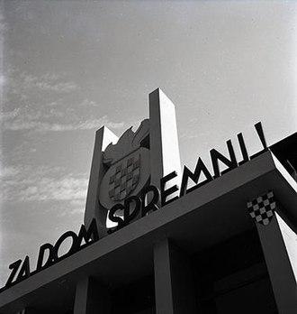 Za dom spremni - Image: Zagrebački zbor entrance to a concentration camp