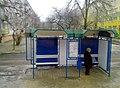 Zduńska-Wola-bus-shelter-140121.jpg